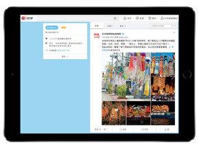 digj_weibo.jpg