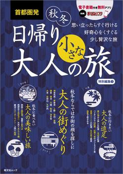 hyoushi_higaeri1.jpg