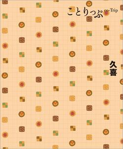 hyoushi_kuki.jpg