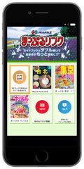 mplus_app.jpg