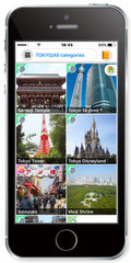 digapp_gio_app.jpg