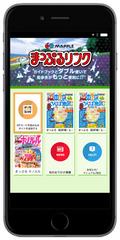 mottotokyo_app.jpg