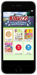 asobikyoto_app.jpg