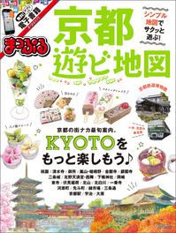 asobikyoto_hyoshi.jpg