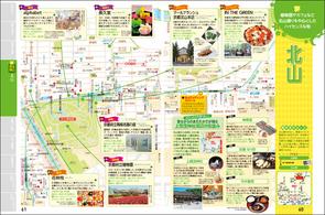 asobikyoto_page4.jpg