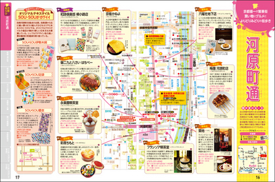 asobikyoto_pagetop.jpg