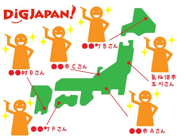 tokuhain_japanmap.jpg