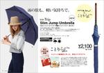 catalog_naga_0131.jpg