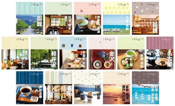 hyoushi16.jpg