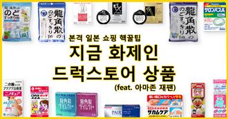 likeRanking2016_korea1.jpg