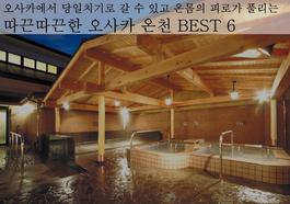 likeRanking2016_korea2.jpg