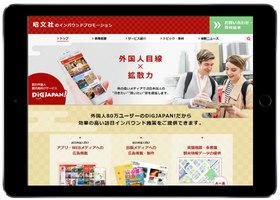 digsobanazawa_hojin.jpg