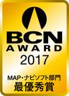 BCN2017.jpg
