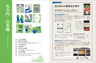12_44-45.jpg