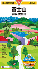 yama_fujisan.jpgのサムネール画像