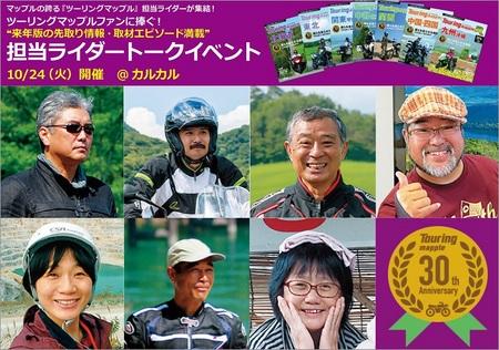 all-members.jpg