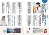 8-9.jpg
