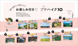 10-11.jpg