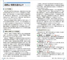 honmon_01.jpg