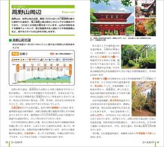 honmon_04.jpg