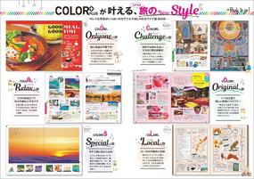 page_image.jpg