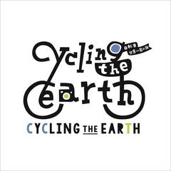 cycling-logo-logomark.jpg