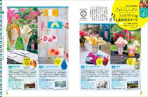 ishigaki24-25.jpg