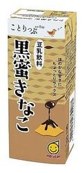kinako.jpg