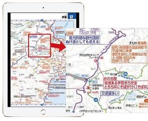 map_kakudai.jpg