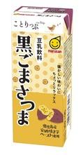 package_satsuma.jpg