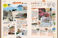 setouchi116-117.jpg