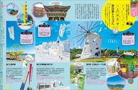 setouchi18-19.jpg