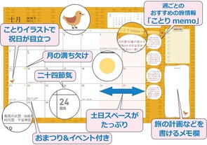 K_fukidashi1a.jpg