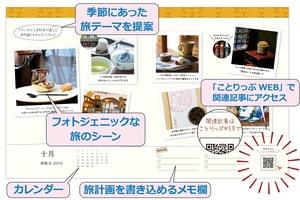 K_fukidashi2a.jpg
