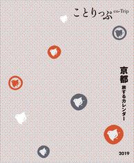 K_hyoushi.jpg