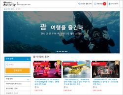 PC_korea.jpg