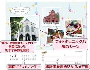 T_fukidashi2a.jpg