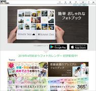 Mags-Inc.jpg
