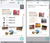 app2set.jpg