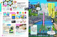 040-041_CPnagasaki_181011.jpg
