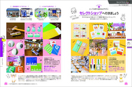 062-063_CPnagasaki_181011.jpg