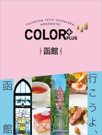 H_hyoushi.jpg