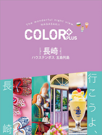 N_hyoushi.jpg