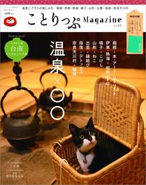 cotrip19win_hyoshi.jpg