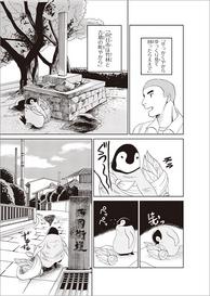 2kan_shimen.jpg