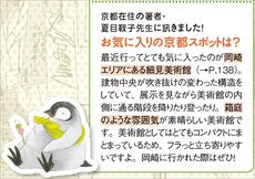 sensei_osusume.jpg