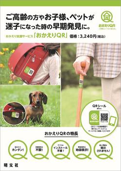 EC_hyoushi.jpg