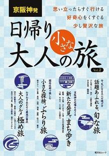 KHS_hyoushi.jpg