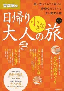 STK_hyoushi.jpg