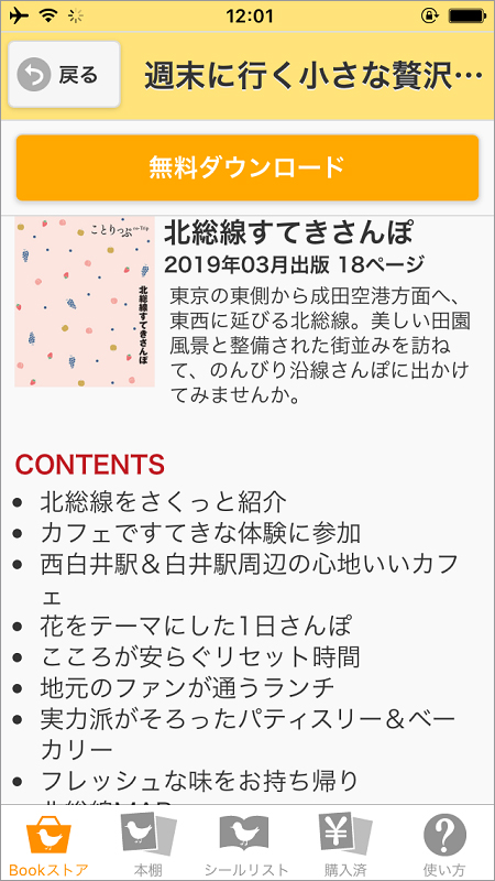 http://www.mapple.co.jp/topics/news/image.jpg